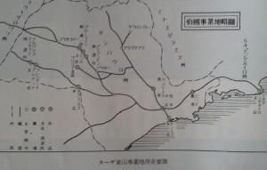 ブラジル(伯国)事業地略図 カーザ東山事業地所在要図