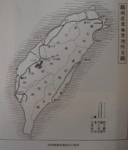 図南産業事業地所在図