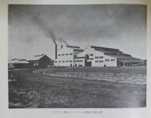 アジャム園オイルパーム搾油工場全景