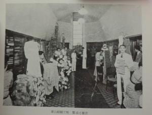東山絹織工場製品小売店