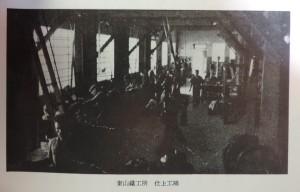 東山鉄工所仕上工場